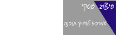 ebusiness logo